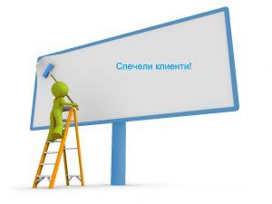 -реклама