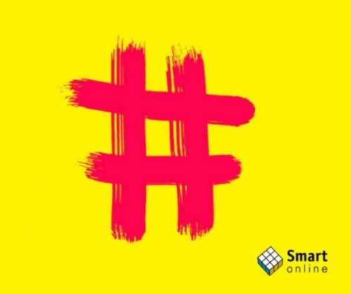 Защо е важно да се използва хаштаг?